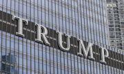 Разследват компания на Тръмп