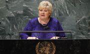 Норвегия очаква ново правителство