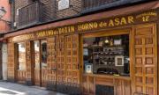 Най-известните европейски ресторанти, останали в историята
