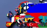 На Балканите: облачно, без признаци за разведряване