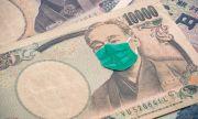 Японската икономика продължава да е в тежко положение