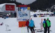 Световната купа по ски идва отново в Банско през 2021 г.