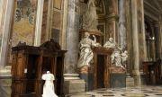 Как Католическата църква се превръща в секта