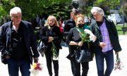 Стотици изпратиха с аплодисменти Ваня Костова (СНИМКИ)