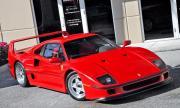 Появи се 30-годишно Ferrari без пробег