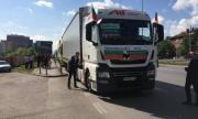 България подготвя дело срещу Пакета