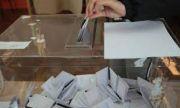Определиха правилата за гласуване на хората с увреждания