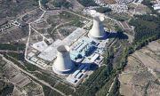 Идва ли краят на атомната енергия?