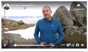 Вижте посланието на Румен Радев от Черни връх (ВИДЕО)