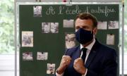 Какви маски носят световните лидери (СНИМКИ)