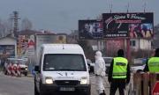 Започва масовото тестване за коронавирус в Банско