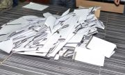 Партиите трябва да се регистрират за парламентарните избори до 17 февруари