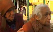 Деца и семейна двойка пребили и ограбили двете жени във Врачанско