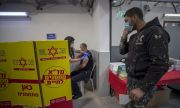 Протест в Израел срещу новите ограничения