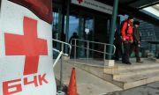 Правителството увеличи субсидията на Българския Червен кръст с 500 000 лева