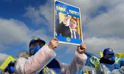 На косъм! Румънското правителство оцеля във вот на недоверие