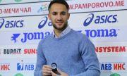 Боби Цонев: Благодаря и на тези, които ме забравиха и пренебрегваха - I'm back!