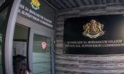 КФН допуска до търговия облигации на ТИ БИ АЙ Банк