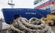 Оборудваха с 90-тонна верига нов руски ледоразбивач
