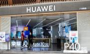 САЩ ограничават китайски гигант