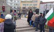 Пореден протест срещу властта (ВИДЕО)