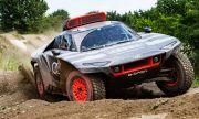 """Ето с какъв автомобил Audi ще участва в рали """"Дакар"""" през 2022 година"""