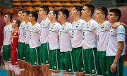 Жалко! Юношите на България загубиха финала на Световното първенство по волейбол