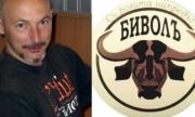 Атанас Чобанов: Най-лошата хипотеза е, че ББР пере пари със санкциите на държавата