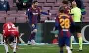 В Барселона са настръхнали срещу УЕФА