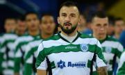 Черно море без половин отбор срещу Арда