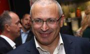 Русия спря достъпа до сайтове на Ходорковски