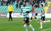 Черно море продаде голмайстора на efbet Лига