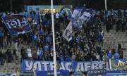 Феновете на Левски: Фалит без бой не съществува!