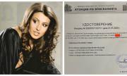 Спряганата за любовница на Борисов се е омъжила