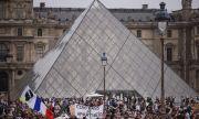 Няколко протеста във Франция