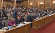 Скандал прекрати заседанието на Парламента
