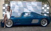 Чували ли сте за Maxximus G-Force - една от най-неизвестните и най-бързи коли в света