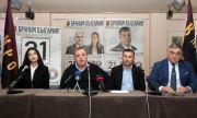 Каракачанов поиска Енергото да е държавно