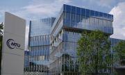 Голяма германска компания отново заобиколи България
