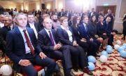 """""""Историческата"""" президентска номинация на ДПС"""