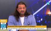 Ричард Алибегов: Всички са много щастливи, че от днес отваряме и вътрешните площи