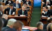 Водеща унгарска медиа в риск