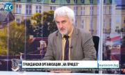 Адв. Кашъмов: Не можем да позволим да се погазва свободата на словото у нас (ВИДЕО)