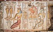 Какво са яли в Древния Египет?