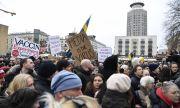 Протест в Стокхолм срещу ограниченията за пандемията