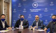 Партията на Цветанов с важни назначения