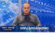 Издателят на ''Биволъ'' със смразяващ разказ за репресията срещу медията и него (ВИДЕО)