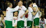 България загуби и от Аржентина в Лигата на нациите