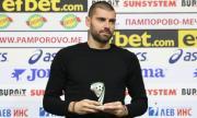 Левски привлече изенадващо български национал