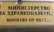 Министерството на здравеопазването предлага 5% ДДС за лекарствата, включени в Позитивния лекарствен списък